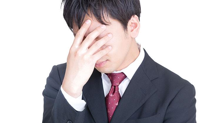 33歳の転職に多い不安と対処法