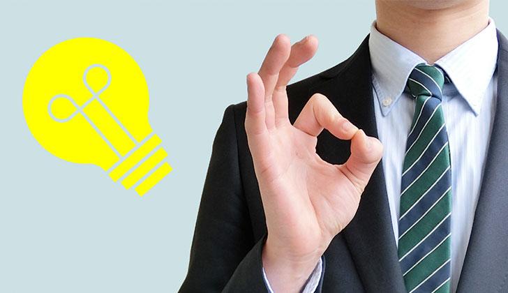『転職理由の明確化』『情報収集の徹底』が二回目の転職成功のカギ