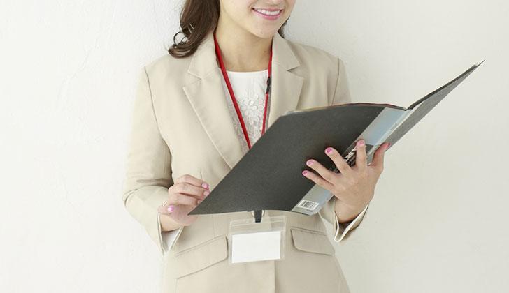 転職活動を開始するときは転職支援サービスを活用しよう