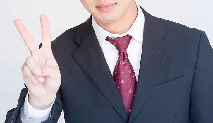 資格よりも「豊富な経験と実務」が30代転職では優遇される