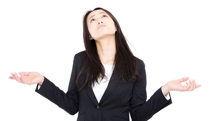 今の環境で職場に居づらい悩みは解決できる?冷静に対処法を考えよう